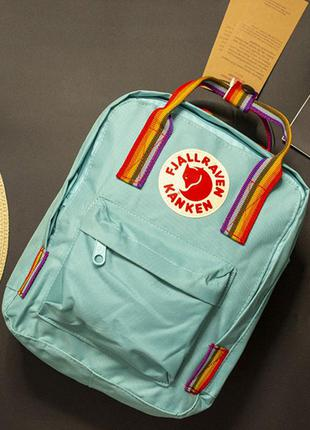 Рюкзак канкен мини с радужными ручками цвет: голубой