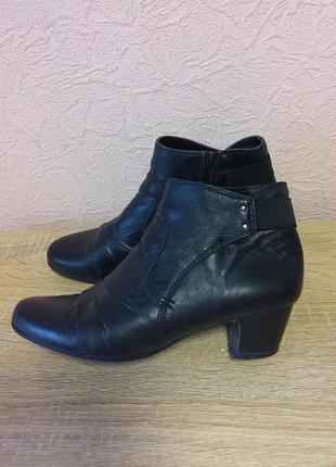 Красивые ботинки footglove натуральная кожа акция 1+1=3