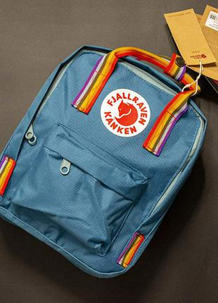 Рюкзак канкен мини с радужными ручками цвет: тёмно-голубой