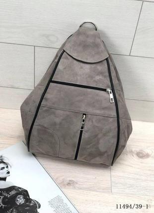Рюкзак гитара сумка  серый замша городской на каждый день
