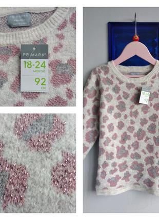 ❤️☃️❄️теплое вязаное платье/туника с люриксом на 18-24 мес❤️☃️❄️
