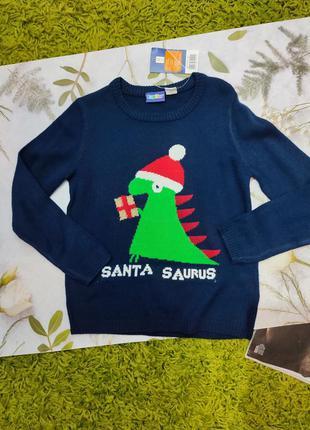 Синій , тонкого в'язання светр з новорічним принтом від lupilu
