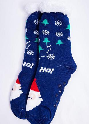 Носки - валенки на меху цвет синий 151r2035-1 новогодние с елочками снежинками сантой  ho!