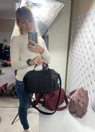 Замшевая сумка боченок