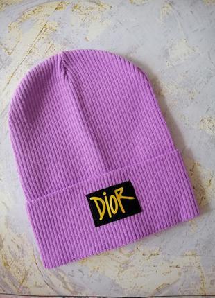 Лиловая брендовая шапка рубчик с отворотом бини