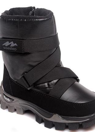 Зимние термо ботинки детские