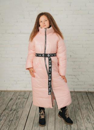 Пальто зимове плащ пуховик куртка  зимняя для девочки подростка підліткове