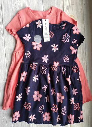 Сарафан платье george
