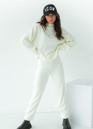 Трикотажный костюм-двойка кофта и штаны, цвет молочный