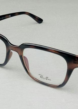 Ray ban очки имиджевые компьютерные оправа для очков коричневая