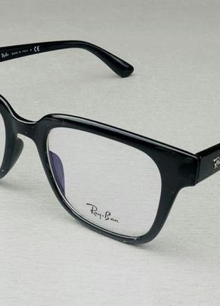 Ray ban очки унисекс имиджевые компьютерные оправа для очков черная