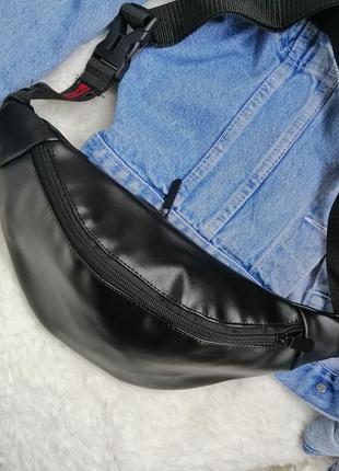 Бананка чёрная, сумка поясная, нагрудная сумка