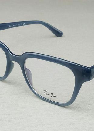 Ray ban очки унисекс имиджевые компьютерные оправа для очков синяя