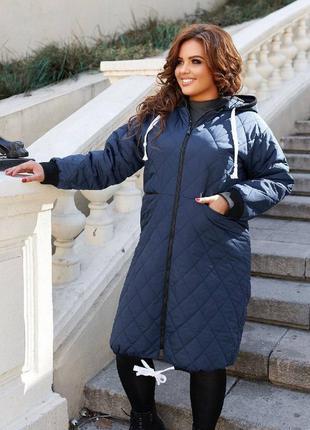 Стильная стёганая куртка цвет синий с капюшоном,батал