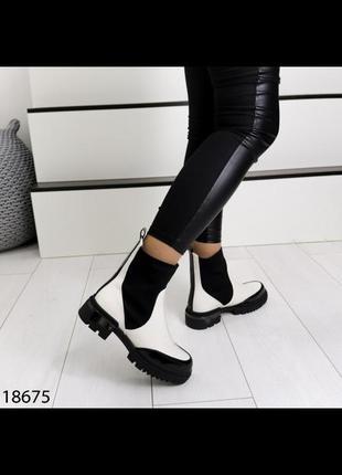 Женские демисезонные ботинки сапоги