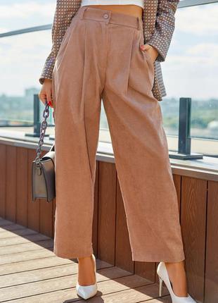 Вельветовие брюки широкого кроя
