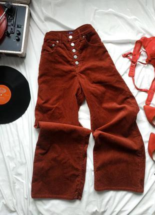 Вельветовые джинсы на сысокой посадке