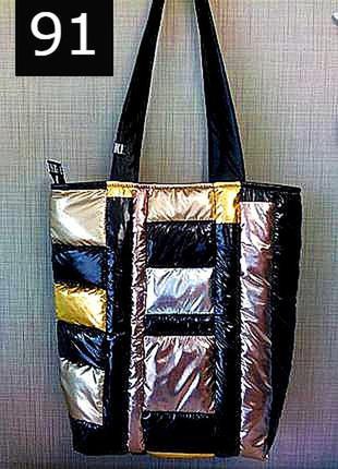 Обалденная стеганая воздушная сумка на молнии!