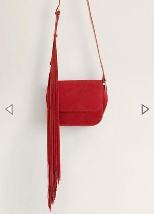 Кожаная сумка кроссбоди 👜 с бахромой