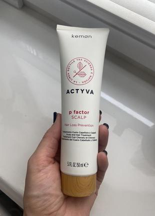 Средство для кожи головы против выпадения волос kemon