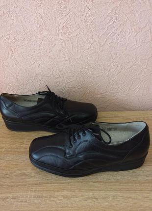 Красивые туфли waldlaufer  натуральная кожа акция 1+1=3