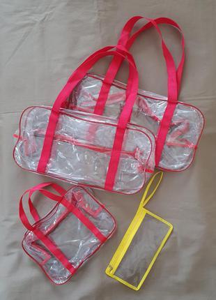 Найкращий набір сумок у пологовий, сумки в роддом
