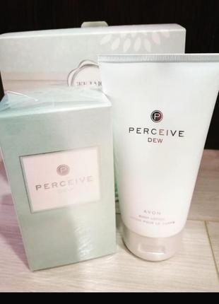 Perceive dew, набір, аромат