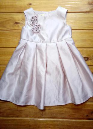 Продам красивое атласное платье