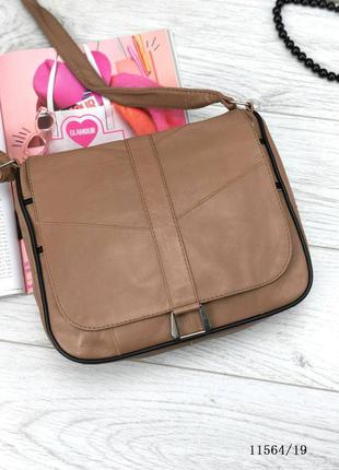 Женская сумка-почтальонка натуральная кожа