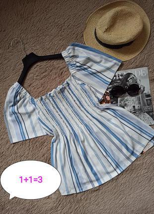 Шикарная полосатая блузка с объёмными рукавами/блуза/кофточка/топ