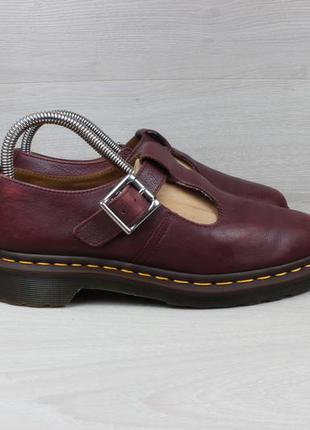 Женские кожаные туфли dr. martens оригинал, размер 38 - 38.5