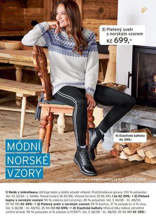 Плотные утепленные брюки для стильного образа, tchibo(германия) 44/46 евро