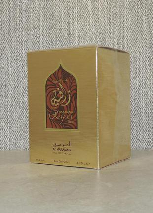 Al haramain rafia gold 100 ml для женщин оригинал