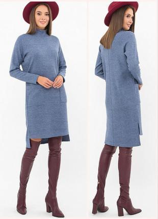 Оригинальное тёплое платье*40% шерсть*(3 цвета)* отличное качество