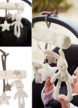 Подвесная мягкая игрушка погремушка на коляску или кроватку