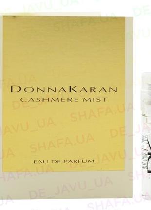 Пробник donna cararn cashmere mist