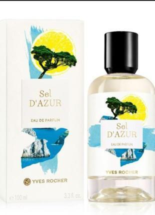 Sel d'azur yves rocher 100 мл. парфюмированная вода  ив роше морской бриз