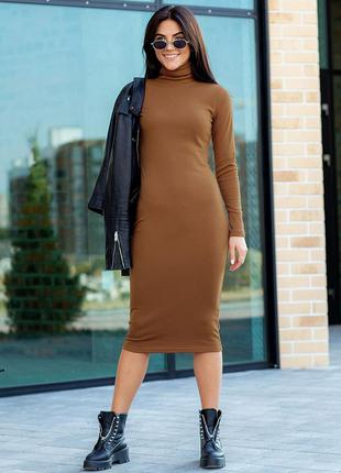 Тёплое базовое платье-гольф, платье-футляр с начесом