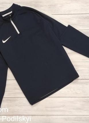 Свитшот,олимпийка, спортивная кофта утепленная, теплая кофта