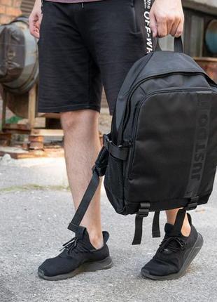 Большой городской рюкзак, туристический рюкзак