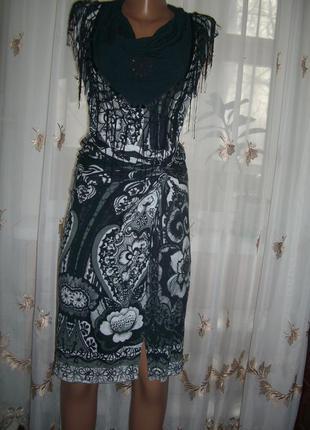 Платье от desigual