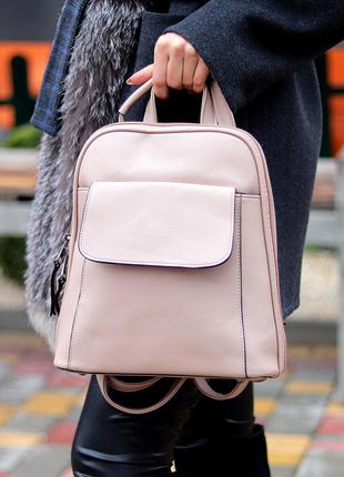 Бежевый/мокко рюкзак-сумка. городской рюкзак трансформер