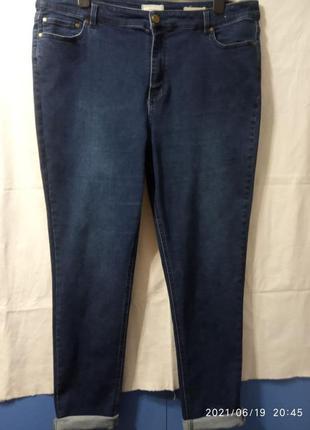 Женские  модные джинсы большого размера