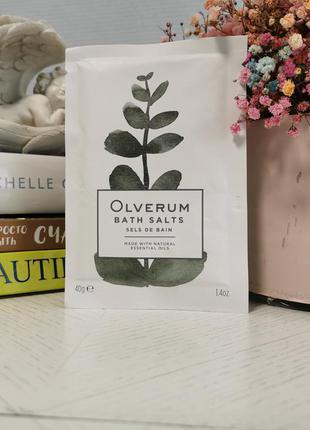 Соль для ванн с натуральными эфирными маслами olverum bath salts