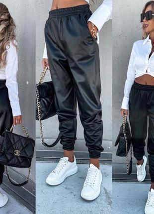 Кожаные брюки джогеры на резинке