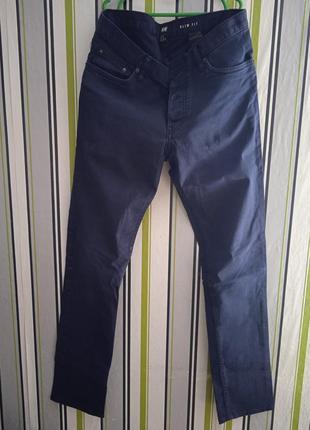 Сині брюки