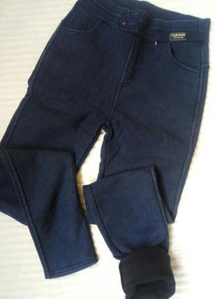 Женские теплые джинсы джеггинсы на меху
