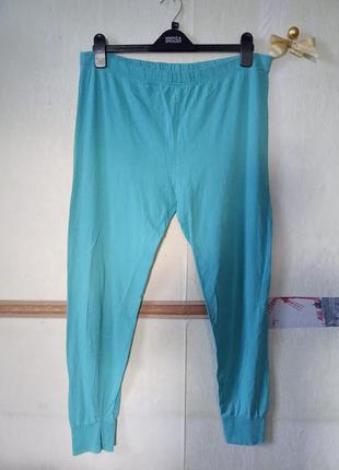 Домашние  трикотажные штаны