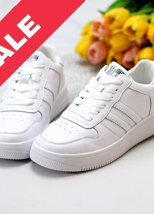 Белые кожаные кроссовки скидка