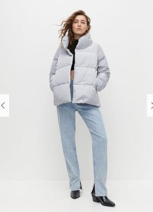Куртка , курточка  reserved
